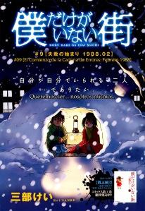 Boku_Dake_ga_Inai_Machi_c09_001