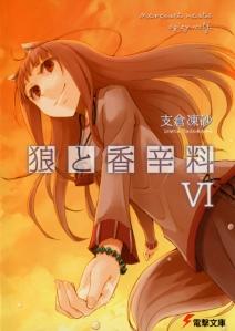okami06_000 cover