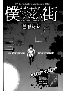 Boku_dake_ga_Inai_Machi_c14_002