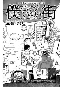 Boku_dake_ga_Inai_Machi_c15_002