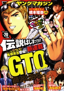 GTO-PL_c001_001